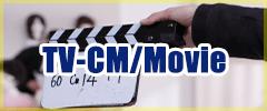 TV-CM/Movie